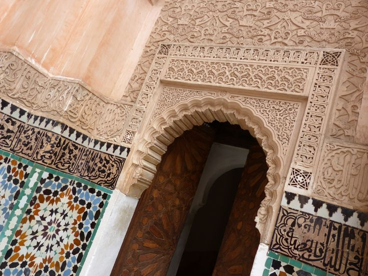 Medersa Ali ben Youssef in Marrakesh