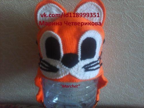 Шапочка Добрый тигрёнок