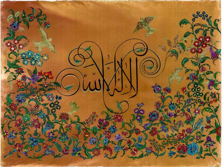 """La ilaha il Allah"" Hand Painted Islamic Calligraphic Art by Rahima Wear. Prints start at $45     #Spiritual #Sufi #Art #lslam #Calligraphy"