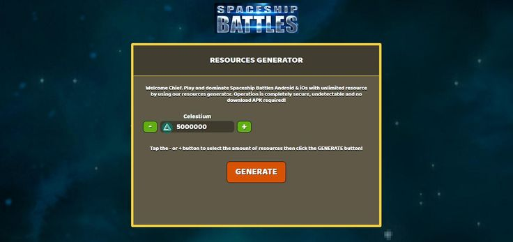- Unlimited Celestium  Spaceship Battles Hack Online:  http://resources-generator.online/spaceship-battles.html