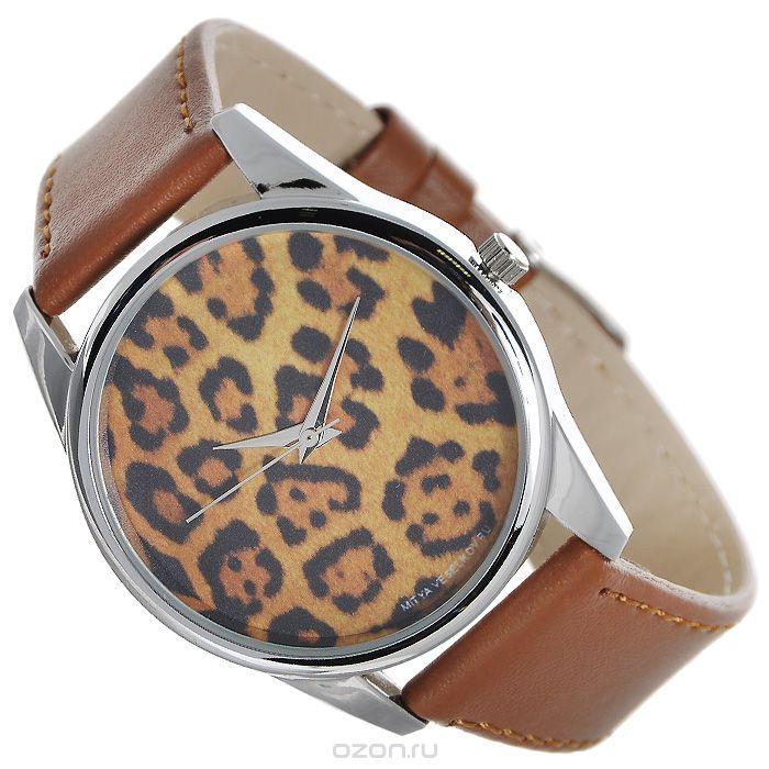Часы наручные Mitya Veselkov Леопардовый принт, цвет: светло-коричневый. Color-32