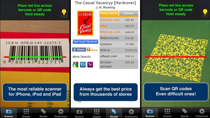 This holiday season, use this barcode scanner app can help you find the lowest prices - fast!...