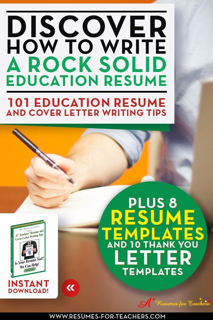 17 best images about teacher resume and cover letter writing help education career advancement ebooks on interviewing job search resume writing and more