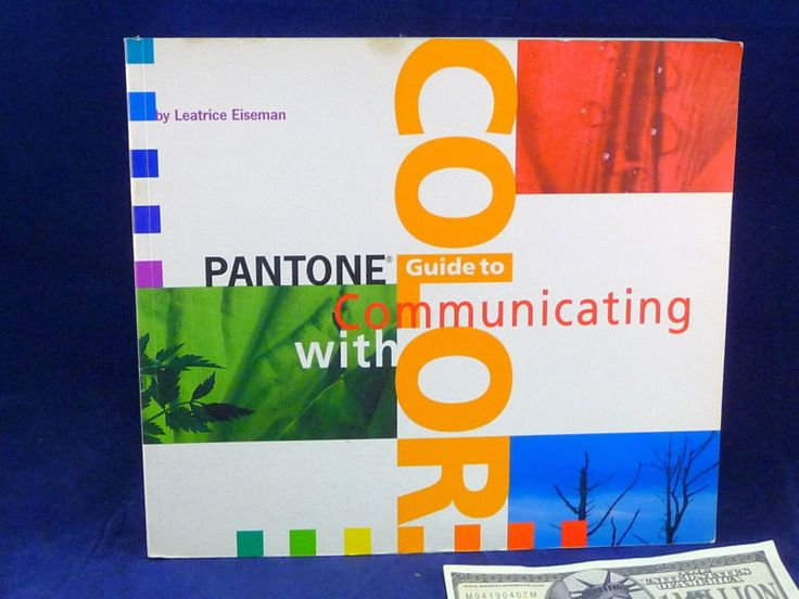PANTONE Guide Communicating With Color Leatrice Eiseman NEW Graphic Design Book
