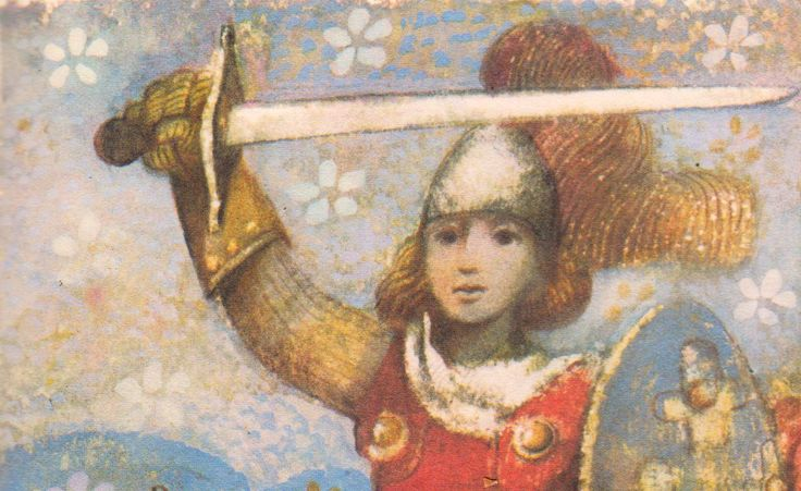 From Prince Bayaya – A Czech Fairy Tale
