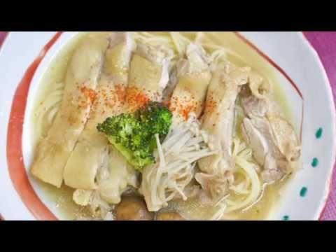 鳥とキノコの和風 スープ スパゲッティー の作り方