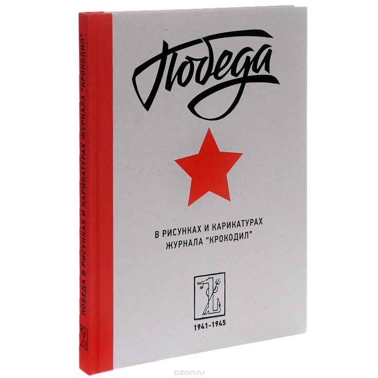 soviet book