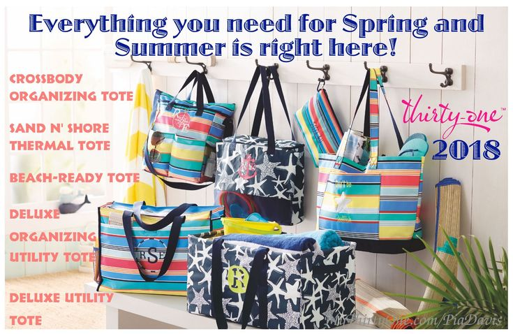 #31 Thirty-One Gifts Spring and Summer 2018 styles are available starting February 1st. You will enjoy many new items including the Beach-Ready Tote, the Sand N' Shore Thermal Tote, the Crossbody Organizing Tote as well as faithful favorites Deluxe Organizing Utility Tote, Deluxe & Large Utility Totes. Check out all the wonderful prints online at MyThirtyOne.com.