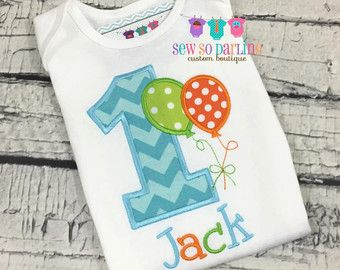 1st Birthday Boy Shirt - Balloon Birthday Shirt - Balloon Birthday Outfit - First Birthday shirt - 1st birthday boy outfit ANY AGE
