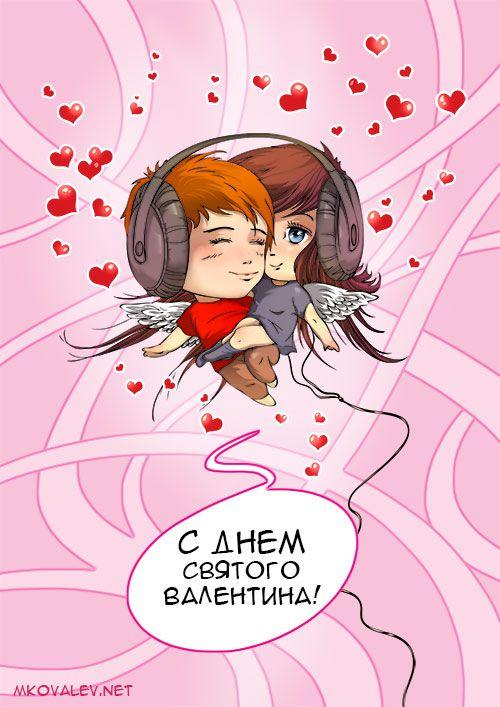 #love #valentines #postcard