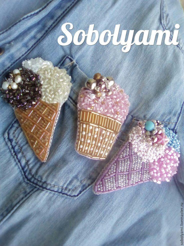 """Купить Брошь """"Мороженое в рожке"""", с жемчугом, - мороженое, Мороженка, мороженое рожок, брошь, брошь из бисера"""