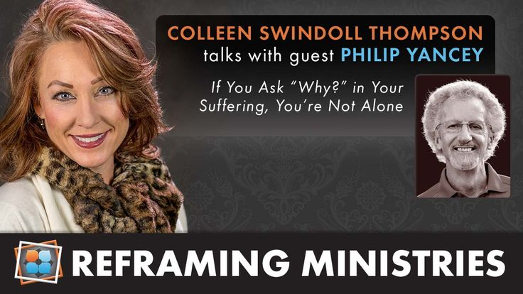 Colleen Swindoll Thompson's Interview with Philip Yancey