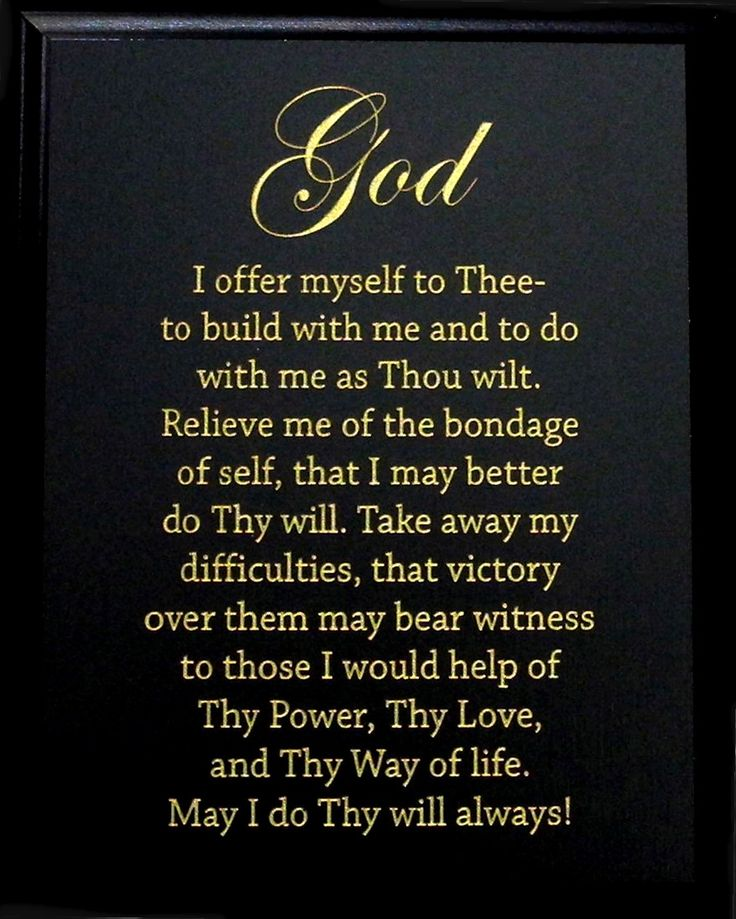 3rd Step Prayer - to order visit www.recoveryemporium.com