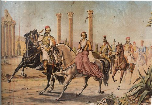 Cromolithograph depicting the arrival of King Otto and Queen Amalia in Athens  © Peloponnesian Folklore Foundation, Nafplion, Greece