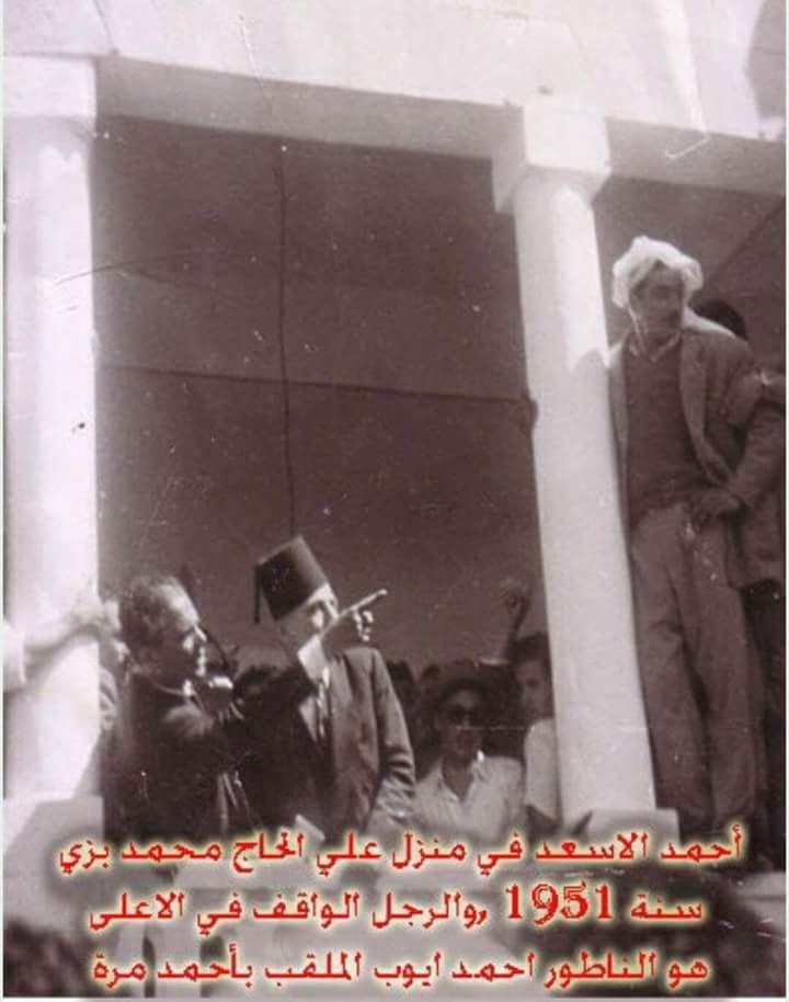 أحمد الأسعد في بنت جبيل Movie Posters Fictional Characters Poster