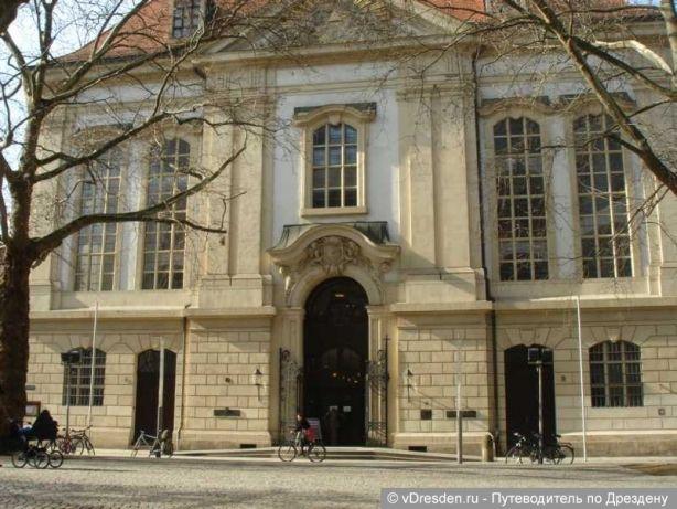 Главный вход в церковь Трёх волхвов в Дрездене (Dreikonigskirche)