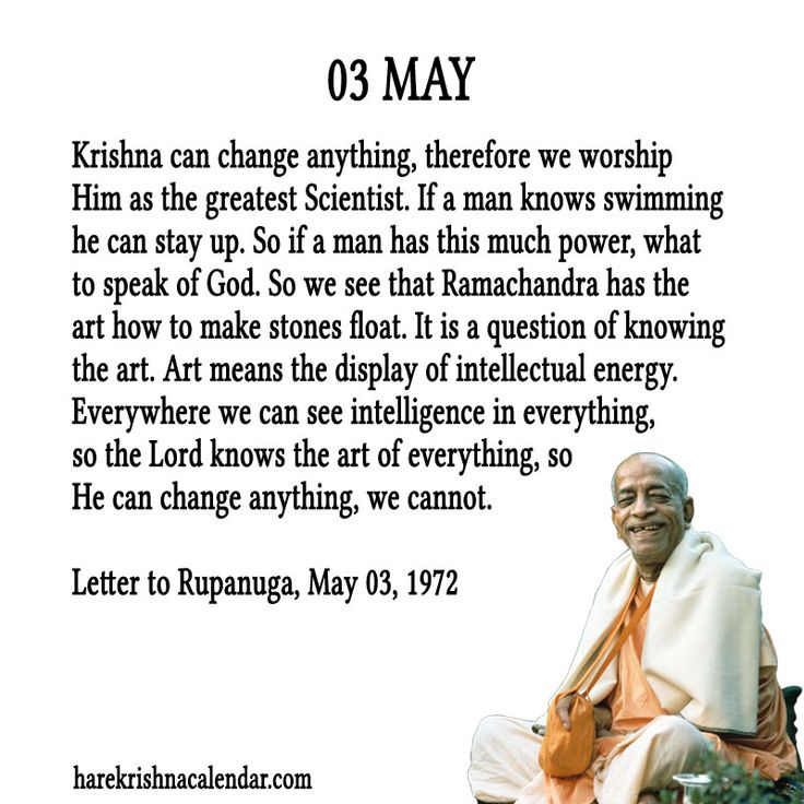 03 May For full quote go to: http://harekrishnaquotes.com/03-may/ Subscribe to Hare Krishna Quotes: http://harekrishnaquotes.com/subscribe/