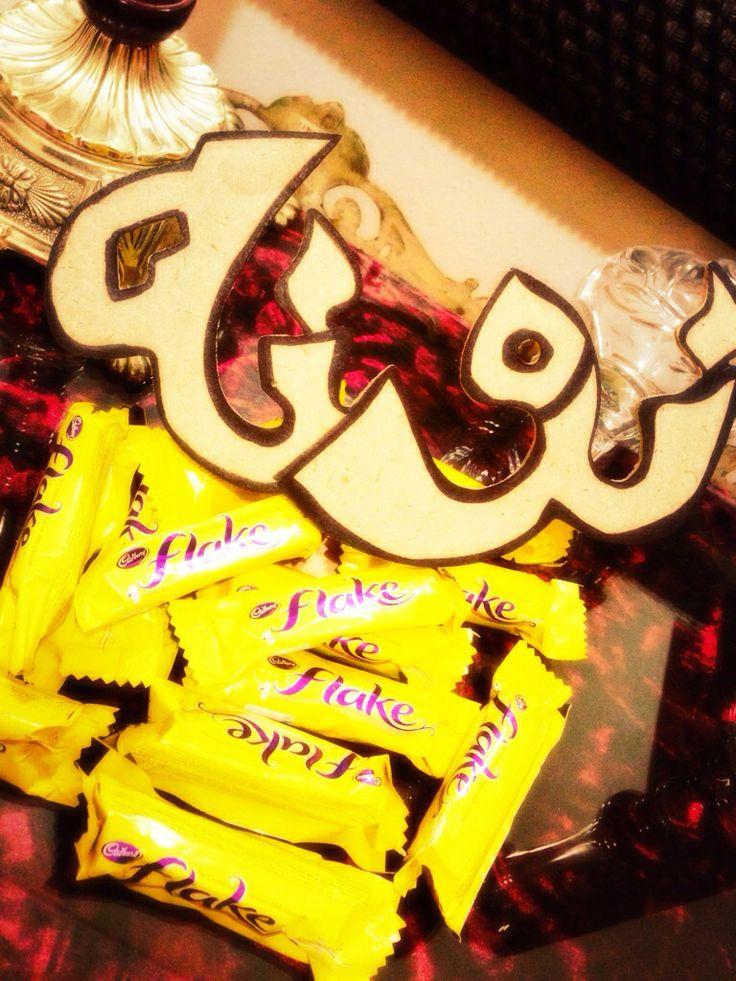 Nonh wi4 flake Flakes, Food, Gum