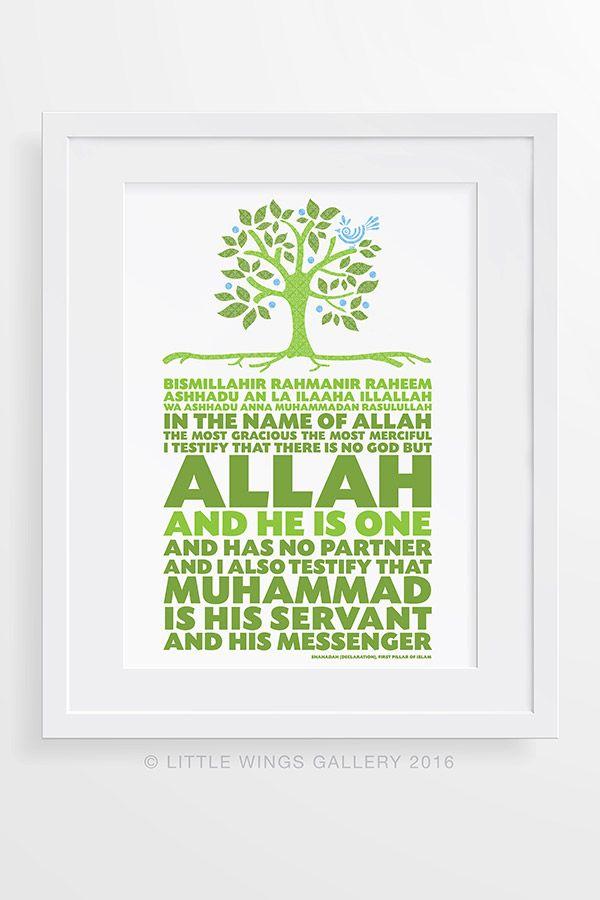 Surah Shahadah Islamic Calligraphy Art Print. Islamic Wall Art, Islamic Nursery Decor, Islamic Art for Kids, Muslim Baby Gift.