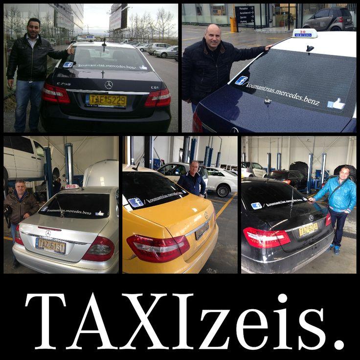 #TAXIzeis Δες πώς θα κερδίσεις λάδια Mercedes-Benz http://mercedes.koumantzias.gr