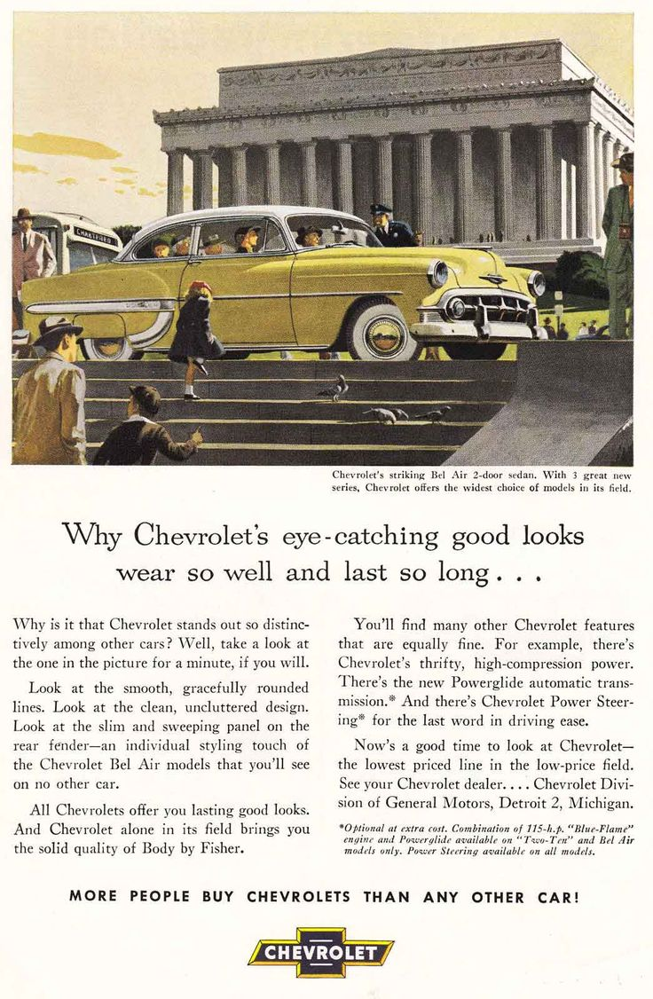 1956 bel air for sale submited images - 1953 Chevrolet Bel Air Sedan