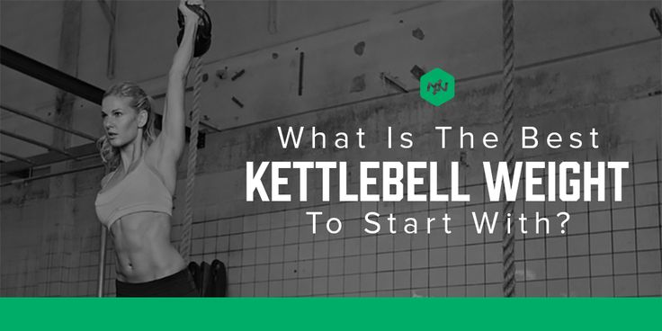What is the Best Kettlebell Weight to Start With? Ready to get started with kettlebell training, but don't know where to begin? No problem. This article will provide you with all the information you need to pick the correct kettlebell weight and perform exercises with proper form.
