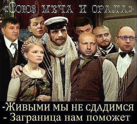 Яхно: Неприятности России нарастают, как снежный ком - МирТесен