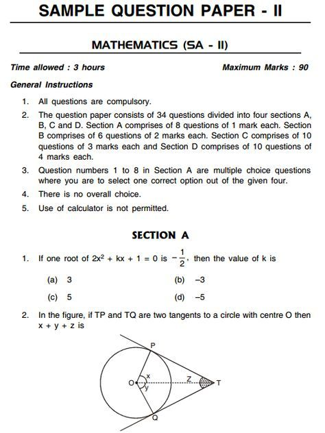 Mejores 9 imgenes de ncert maths class 10 solutions en pinterest cbse sample papers for class 10 sa2 maths malvernweather Gallery