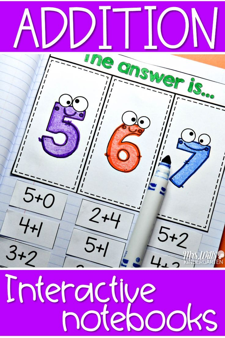 Addition with interactive notebooks for kindergarten. Students love this printable activity to help sort addition equations.