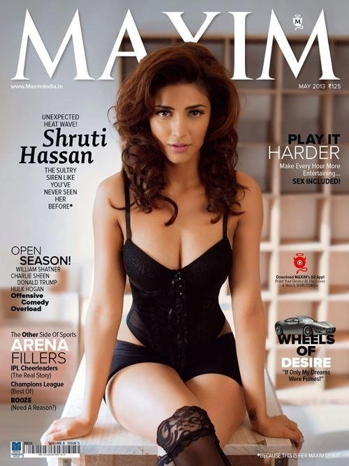 Shruti Hassan-Maxim magazine cover [india](may 2013)