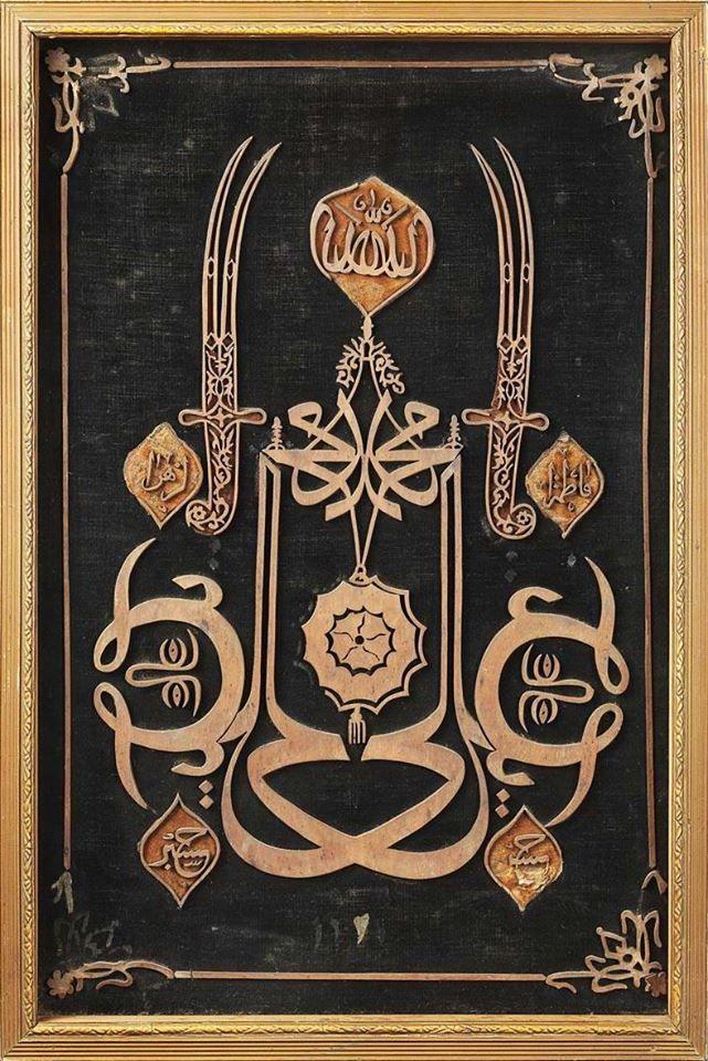 Ihlamur ağacından siyah atlas kumaş üzerine müsenna (aynalı) istifle Muhammed(sav) ve Ali(ra) isimleri yazılı olup, merkezde on iki terkli Bektaşî teslim taşı ve Zülfikâr yer almaktadır.