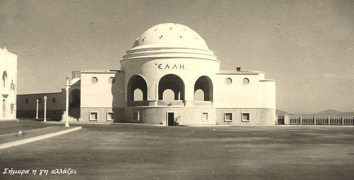 Elli Beach dome. A popular sight in Rhodes town. It is slightly busier now these days!
