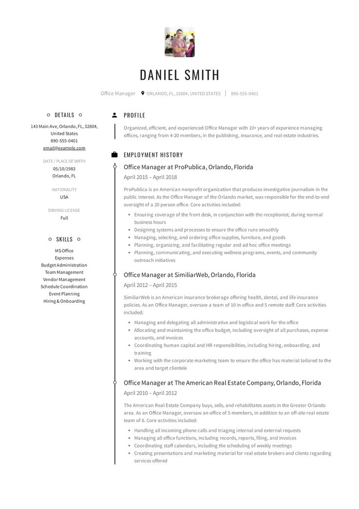Office Manager Resume Example 10 Best Administrative Assistant Resume Samples Images On Pinterest