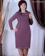 "Gul kulerri renginde uzun kollu, kisa elbise (from <a href=""http://www.abiyeelbisemodelleri.com/picture.php?/516/see_my_photos"">Abiye Elbise Modelleri</a>)"