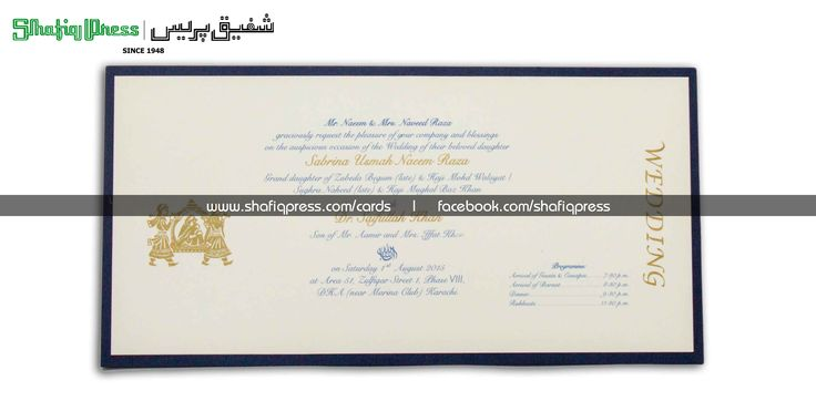 www.shafiqpress.com shadi cards wedding card printing wedding invitation cards shadi card design #happyweddingtoyou #shadimubarak save the date invitation wording wedding accessories wedding favour wedding anniversary shadi card shaadi wedding reception unique wedding invitations gold wedding white wedding wedding planner wedding planning wedding bridal indian wedding wedding services wedding favor www.shafiqcards.com