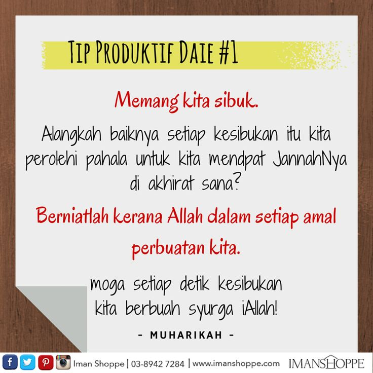 Tip Produktif Daie #1 by Muharikah!   InsyaAllah kami akan 'share'kan tip - tip bagaimana untuk menjadi Daie yang Produktif dari masa ke semasa    Jangan lupa 'Like' & 'Share'!