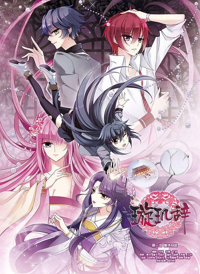 Manga-Xuan Ji Ci. This is an awsome manhwa that everyone must read.