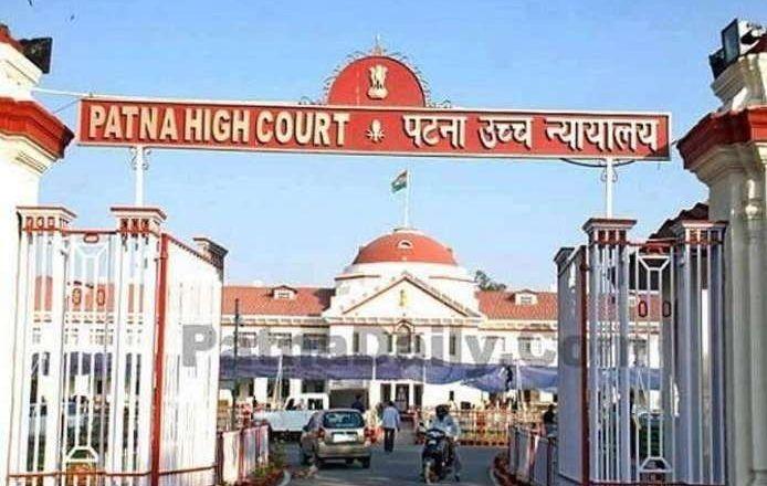 مظفرپور شیلٹر ہوم ریپ کیس پٹنہ ہائی کورٹ نے سی بی آئی کو لتاڑا Urdu Tahzeeb Patna Court Street View