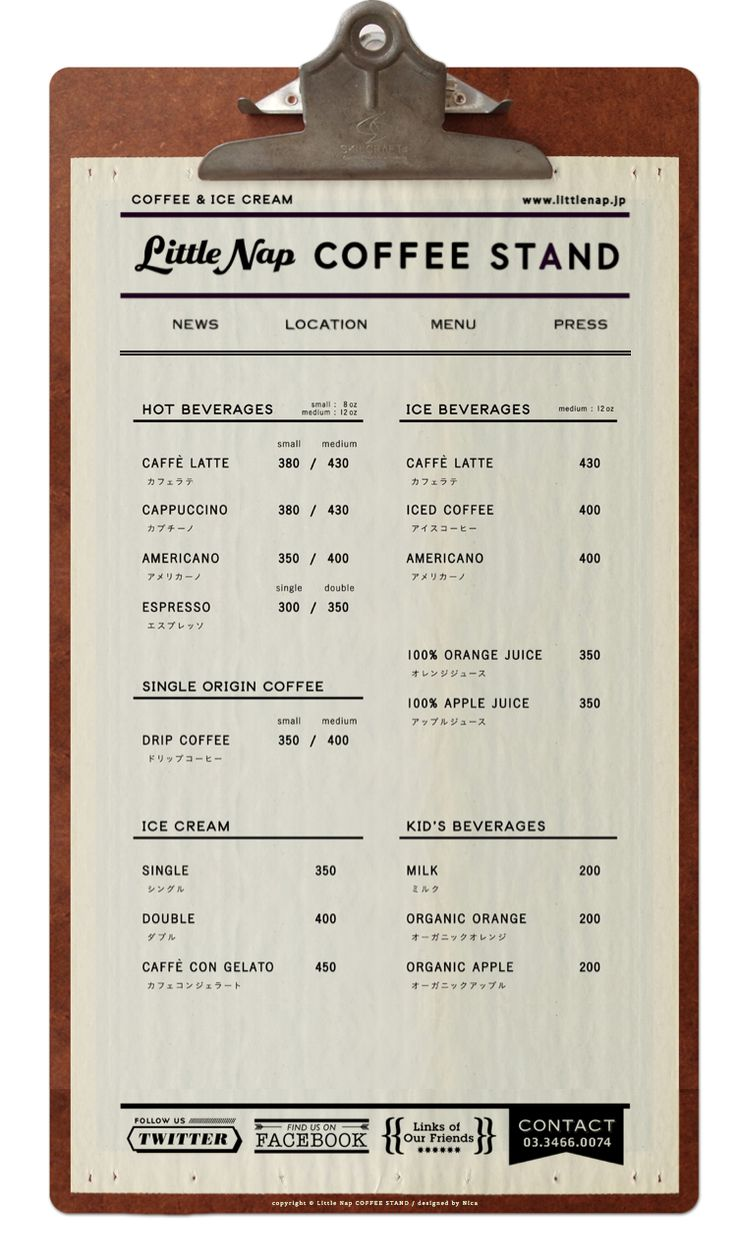 Like the lay out and few selections. Could make different menu each day.