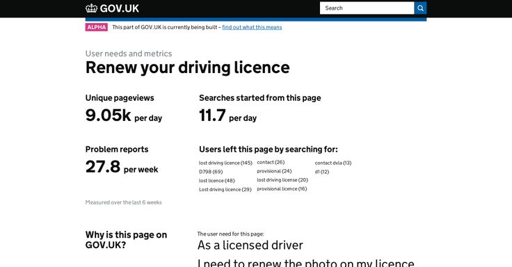 Gov.uk - if you add /info/ before a page url, you will see the metrics of that page. e.g. https://www.gov.uk/renew-driving-licence https://www.gov.uk/info/renew-driving-licence