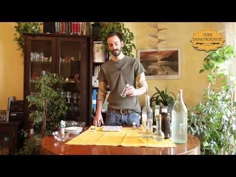 Repellente Naturale Anti Zanzare per Corpo e Ambiente - YouTube