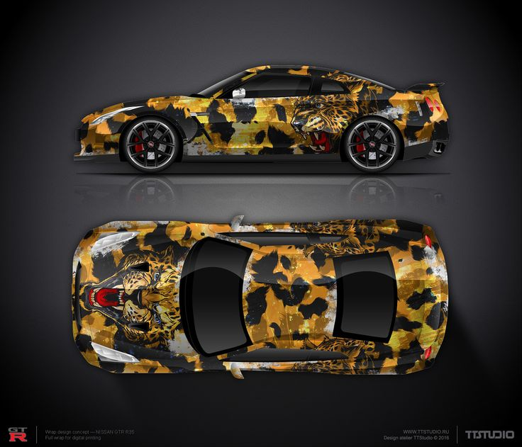 Wrap design concept #9 angry leopard camo for Nissan GTR R35 for sale