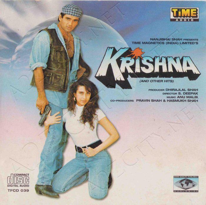 Krishna 1996 Flac Film Posters New Movies Movies