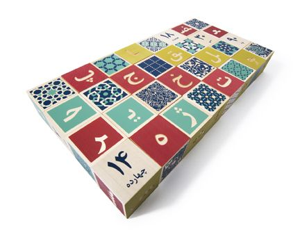 Golreezan and Uncle Goose have teamed up to produce the first ever Persian alphabet blocks set. Handcrafted from sustainable FSC-certified Michigan basswood, this 32-piece block set features the full Persian character set, numbers and a side of intricately reproduced Persian geometric patterns.