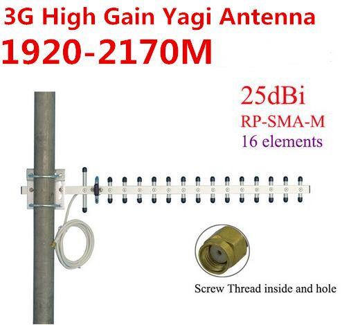 3G high gain yagi antenna 25dBi 16 elements 1920-2170MHz signal tower yagi antenna