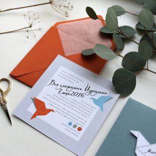 Свадебные приглашения в стиле оригами