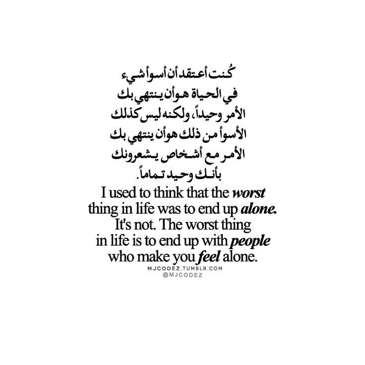 ~ ~ بالعربي ~ ~