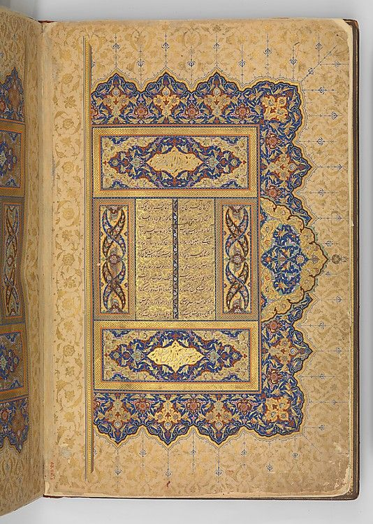 Illuminated Frontipiece of a Manuscript of the Mantiq al-tair (Language of the Birds) Sultan 'Ali al-Mashhadi (active late 15th–early 16th century) Illuminator: Zain al-'Abidin al-Tabrizi Author: Farid al-Din `Attar (ca. 1142–1220) Object Name: Illustrated manuscript Date: text: dated A.H. 892/ A.D. 1487; illumination: ca. 1600 Geography: Iran, Isfahan; present-day Afghanistan, Herat Medium: Ink, opaque watercolor, silver, and gold on paper Dimensions: 7.75 in. high 4.50 in. wide…