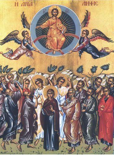 Δημιουργική Κίνηση για την Ανατροπή: Η Ανάληψη του Χριστού και επισκέψεις του Δημάρχου ...