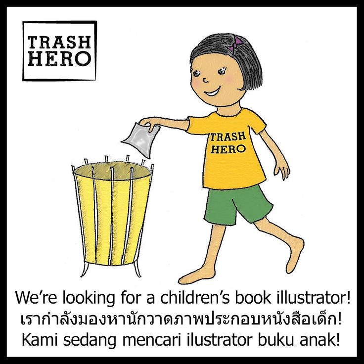DESIGN TRASH SUPERHERO CHARACTER! Awesome environmental organisation Trash Hero is looking to collaborate with a children's illustrator (or wannabe illustrator)​ ​to produce an educational story for kids around the world. The text is ready to go, all they need now is a talented individual to help make the words come to life! Trash Hero is…